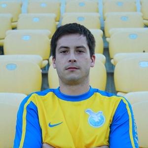Aleksander Eibl